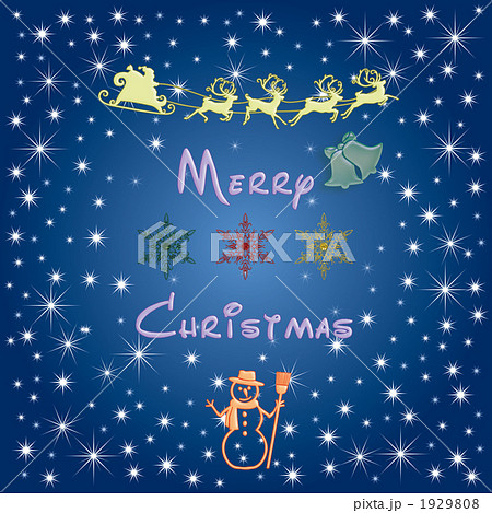 Merry Christmas 1929808