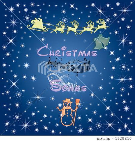 Merry Christmas 1929810