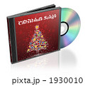 CD-ROM クリスマスイブ クリスマスソングのイラスト 1930010