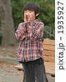 男の子 1人 日本人の写真 1935927