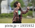 男の子 1人 日本人の写真 1935932