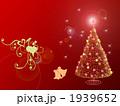 聖夜 クリスマスイブ クリスマスツリーのイラスト 1939652