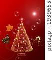 クリスマスツリー 聖夜 クリスマスイブのイラスト 1939655