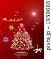 聖夜 クリスマスイブ クリスマスツリーのイラスト 1939660