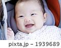 笑う 赤ちゃん 子供の写真 1939689