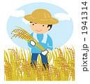 収穫 農作業 稲刈りのイラスト 1941314