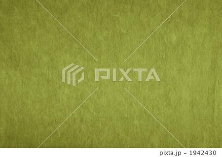 「香櫞緑 こうえんみどり」日本の伝統色シリーズ 和紙 楮 N-833 1942430