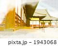 二条城 デジタルアート 1943068