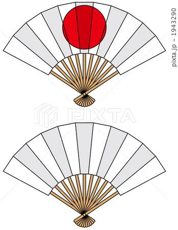 日本一の扇子のイラスト素材 1943290 Pixta
