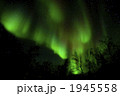 大自然 オーロラ オーロラビレッジの写真 1945558
