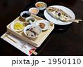 お食い初め 1950110