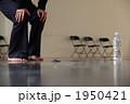 ダンサー 1950421