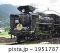 C57形蒸気機関車 SLやまぐち号2 1951787