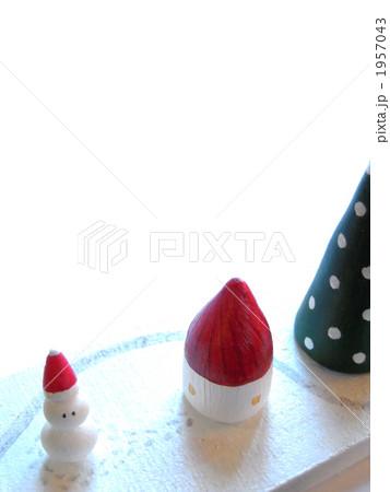 粘土細工 クリスマス メルヘンの写真素材 [1957043] - PIXTA