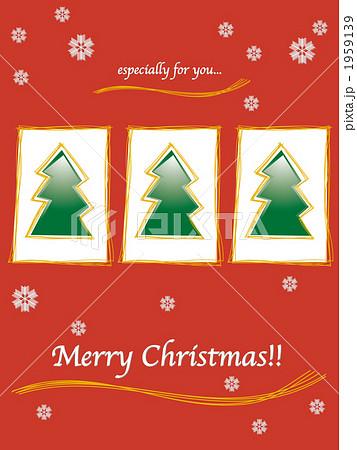 Merry Christmas!! 1959139
