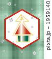 Merry Christmas!! 1959140