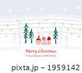 White Christmas!! 1959142