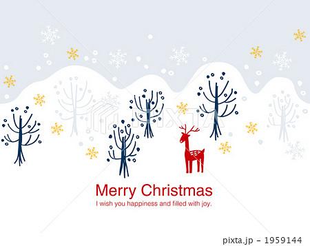 White Christmas!! 1959144