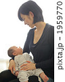 家族 子育て 育児の写真 1959770