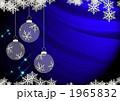 クリスマスのイメージ 1965832