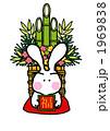 元旦 門松 正月飾りのイラスト 1969838