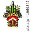 元旦 門松 正月飾りのイラスト 1969842