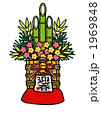 元旦 門松 正月飾りのイラスト 1969848