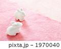 白うさぎ01◆年賀状1 1970040