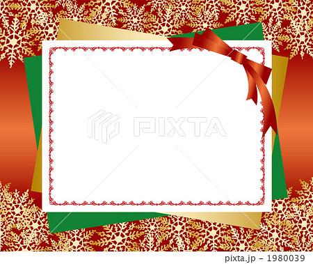 カード カード フレーム 無料 : イラスト素材: カード ...