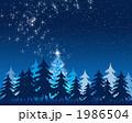 イブ 聖夜 クリスマスイブのイラスト 1986504