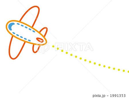 ジャンボジェット機 飛行機 旅客機のイラスト素材 1991353 Pixta