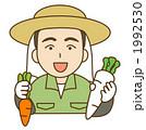 働く 農業従事者 男性のイラスト 1992530