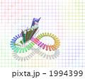 カラフルな日本地図/都道府県色分け 1994399