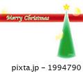 2010クリスマスのメッセージカード(ツリー) 1994790