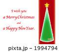 2010クリスマスのグリーティングカード(ツリー) 1994794