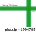 2010クリスマスのメッセージカード(赤) 1994795