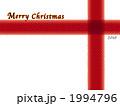 2010クリスマスのメッセージカード(赤) 1994796