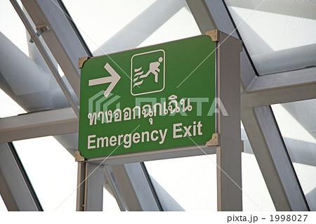 タイの非常口看板 1998027