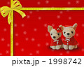 サンタ サンタクロース ぬいぐるみのイラスト 1998742