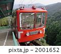 大山観光電鉄 たんざわ号 大山鋼索線の写真 2001652