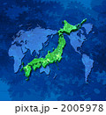 世界地図と日本地図 2005978