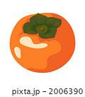 かき ベクター フルーツのイラスト 2006390