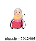 車いす 車椅子 お婆さんのイラスト 2012496