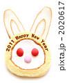 お祝いうさぎケーキ 2020617