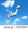 立体日本白地図 2023904