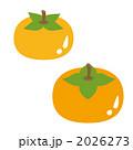 かき ベクター フルーツのイラスト 2026273