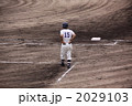 ランナーコーチ 野球 高校野球の写真 2029103