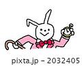 時計うさぎ(横) 2032405