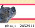 うさぎモダン 2032911