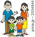 男の子 両親 兄妹のイラスト 2034844